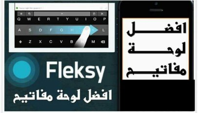 موضوع الكلاسيكية رموز تعبيرية لوحة المفاتيح APK