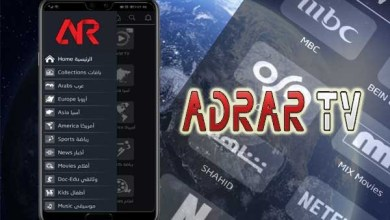 تحميل تطبيق adrar tv