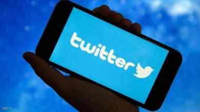 كيفية تخصيص المحتوى الذي تراه على تويتر