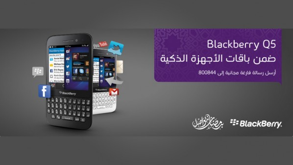 stc_blackberry_q5-598x337
