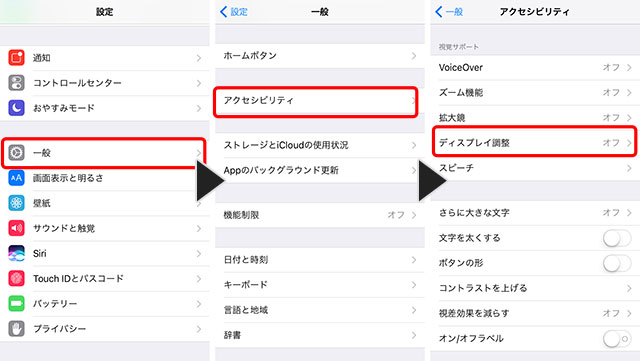how-to-adjust-color-setting-on-ios-01