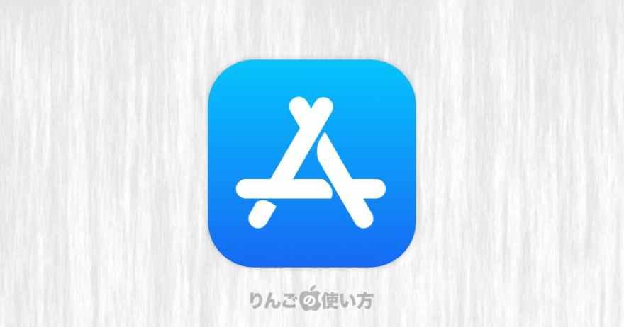 落ちる 理由 アプリ