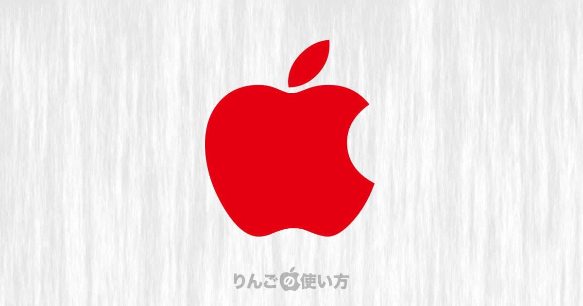 支払い の 問題 で apple id が ロック され まし た 支払い を 更新