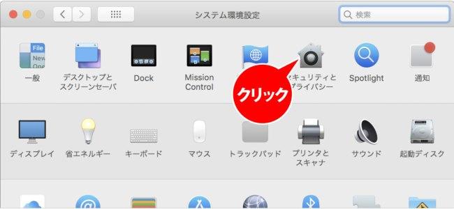 Apple WatchでMacのロックを解除する方法 2/3