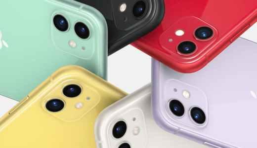 【iPhone 11】iPhone Xから買い換えるべき?機能を比較