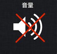 iPhone修理 葛西 浦安 西葛西 マイク スピーカー