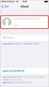 fig_user_guide_step_3