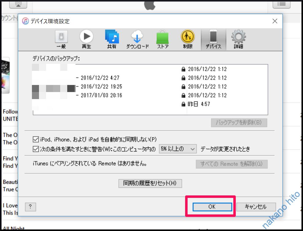 iTunes-ok