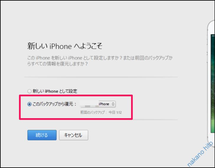 activate2k