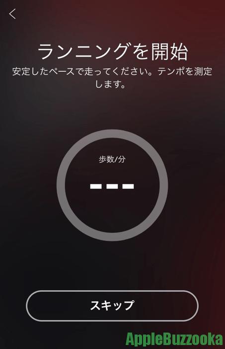 Spotify 使い方 iPhone