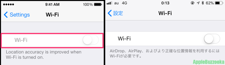 iPhoneのWi-Fiグレーアウト設定画面
