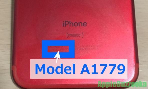 iPhone7のモデル番号A1779の確認方法