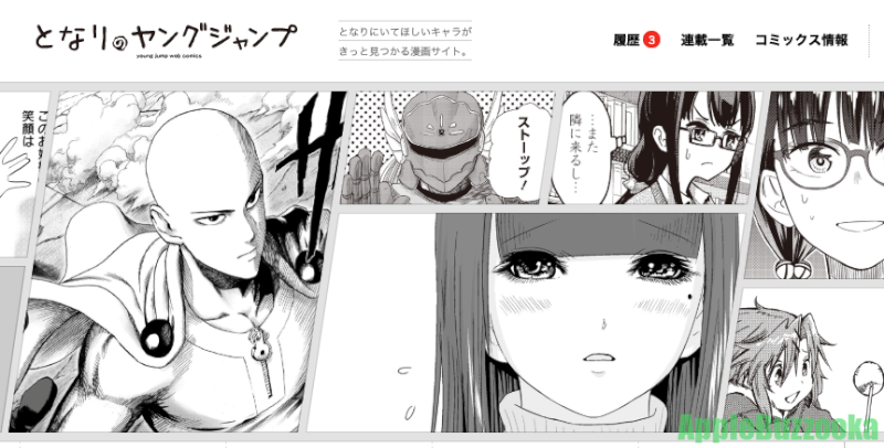 Out 漫画 村 クローン
