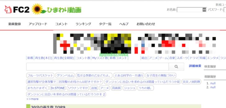 アニメ 新着 b9