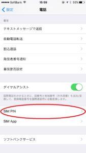 20160806_065908000_iOS