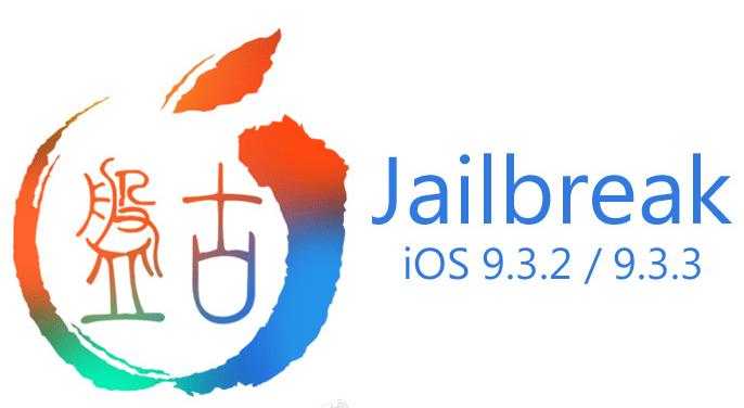 Pangu Jailbreak iOS 9.3.2 9.3.3