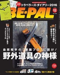 P022_B000000000003686_00_cover.jpg