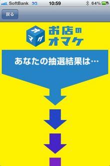omake_6.jpg