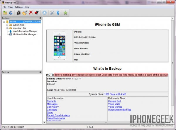How to restore remote contacts on the iPhone (from the backup, from iCloud, from the contacts of Windows and Mac OS X)
