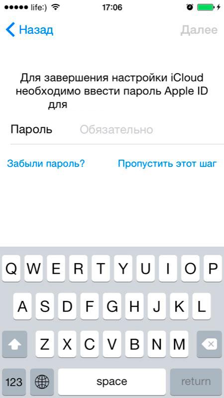 Pagkonekta sa iCloud sa iPhone sa phase activation.