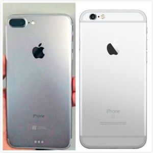 When will the iPhone 7 come out? Will it arrive on September 16?
