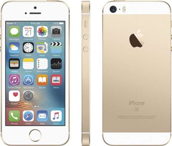 Price of iPhone 7 - 32 GB Gold Model at $711