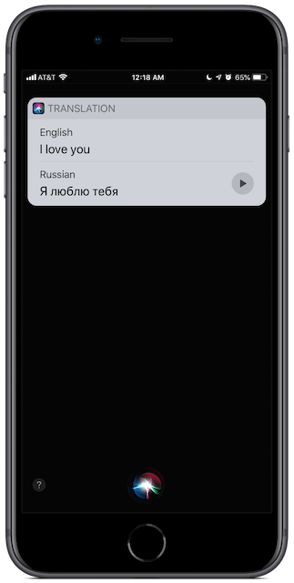 "iPhone Siri screenshot: how do you say  ""I love you"" in Russian"