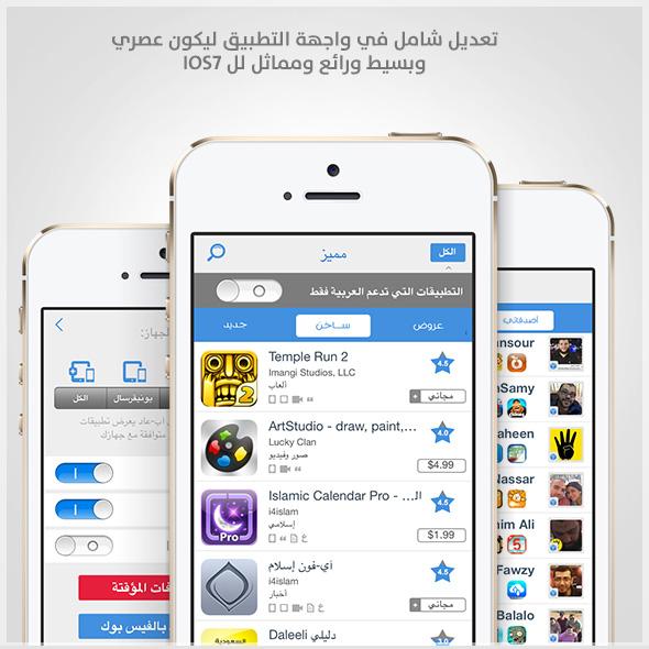 App3ad-03