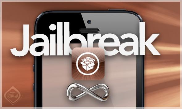 Jailbreak-4-erver