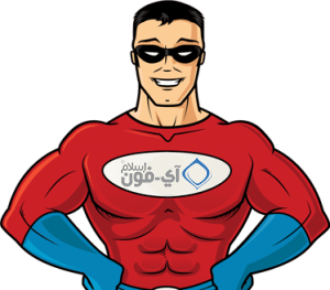iphoneislam-hero-man