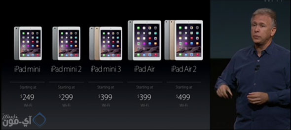 AppleEvent_iPad2014_46