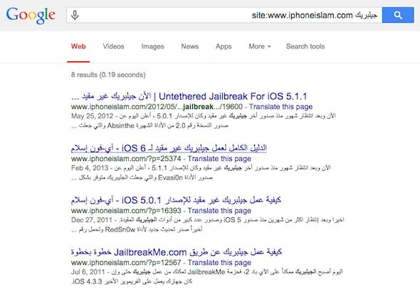 Google Trick-05
