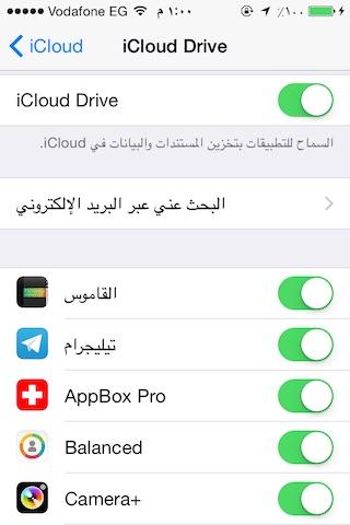 iCloud Storage-06