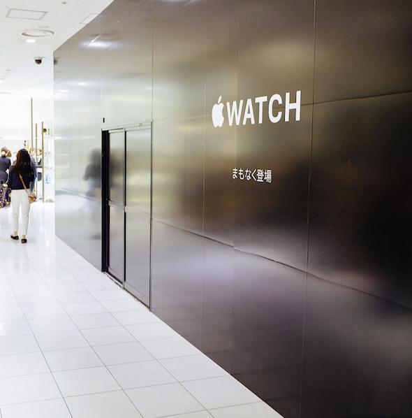 applegoldwatch