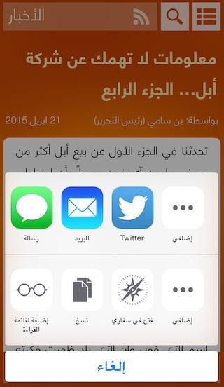 Whatsapp Share-01