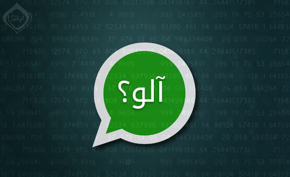 free whatsapp calls