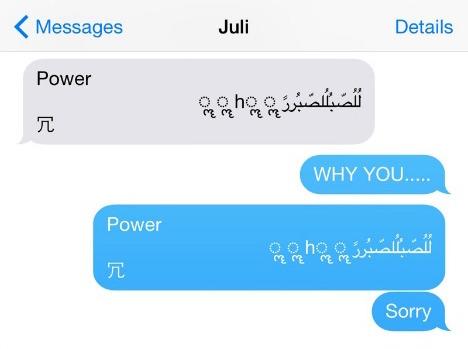 Message Bug