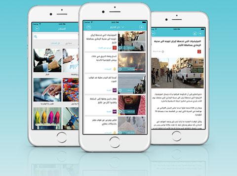 Ain_Screenshot