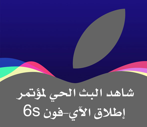 iPhone6S_2015