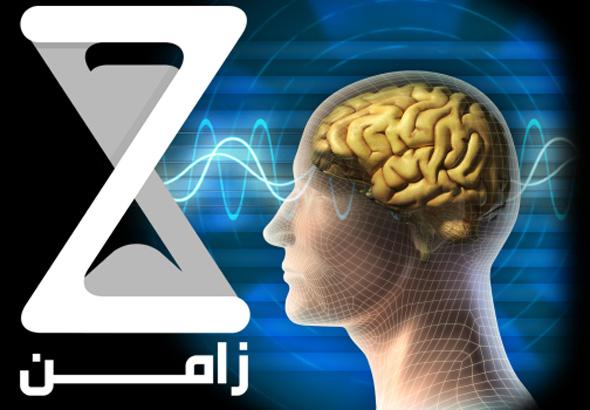 Zamen_BrainSync