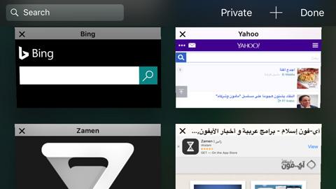 Safari_iOS10_2