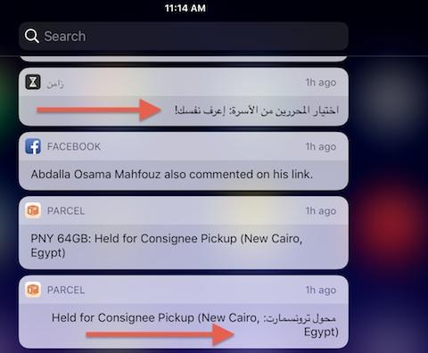 iOS 10 Arabic-01
