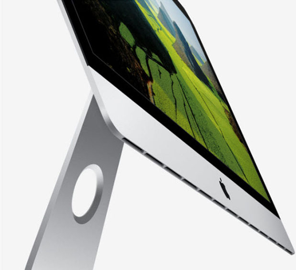 iMac inferior view
