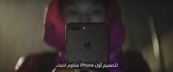 iPhone7_IP67_2