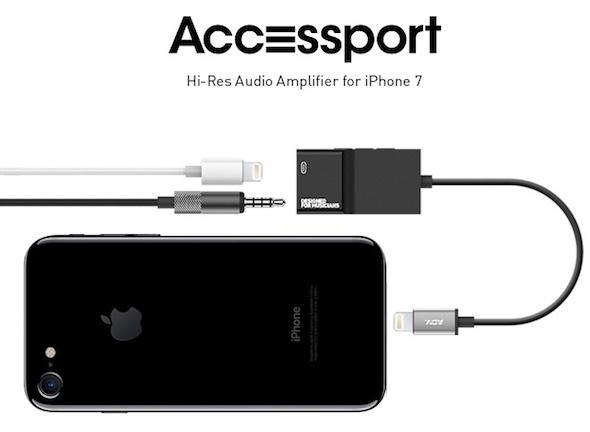 زد جودة الصوت مع Accessport