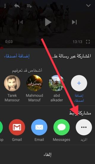 كيف تحمل الفيديوهات من يوتيوب إلى ألبوم صور الآي فون في ثوان معدودة -  آي-فون إسلام