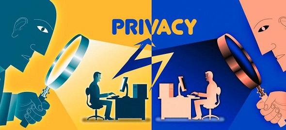 هل حقاً الخصوصية أمر رفاهية؟