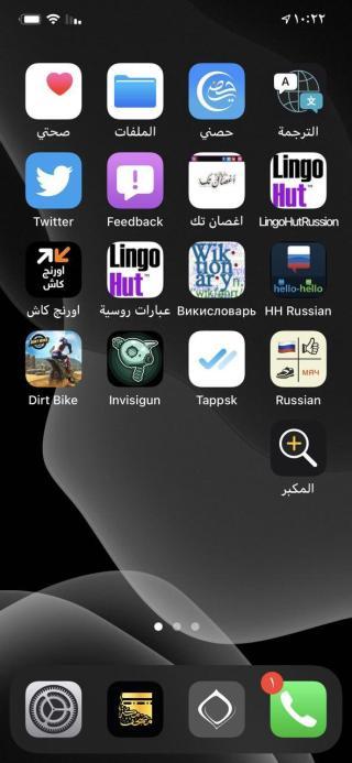 19 ميزة جديدة في إمكانية الوصول في iOS 14 يمكن للجميع الاستفادة منها