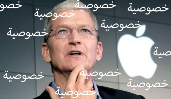 tim-cook-privacy