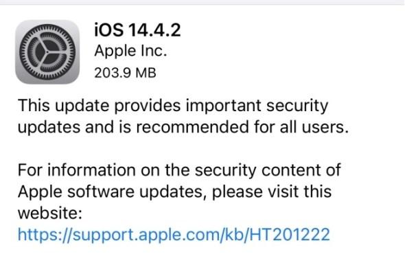 아이폰 OS